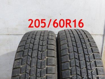 Продаю зимние японские шины. 205/60/R16 в Бишкек