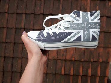 Ženska patike i atletske cipele | Mali Zvornik: Nove starke 38 (što se može videti po đonovima), dobijene iz Nemačke