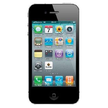 Смартфон lenovo a316i black - Кыргызстан: Б/У iPhone 4S 32 ГБ Черный