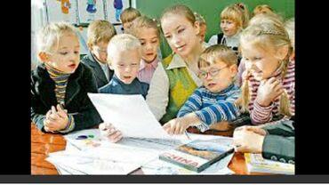 Начальная школа данилен набирает учеников с 1 -го по 4-ый класс
