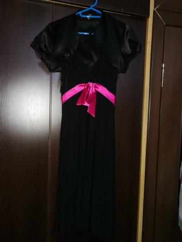 черное платье на свадьбу в Кыргызстан: В ПОДАРОК!!! НОВЫЕ БОСОНОЖКИ К ПЛАТЬЮ! Платье с малиновым бантом и сет