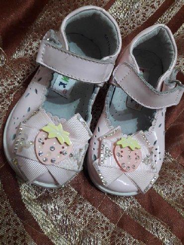 симпатичные туфли в Кыргызстан: Туфли на годик