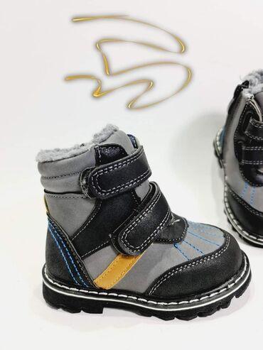 Odlican model dubokih koznih cipelica sa dva podesiva cicka i sa