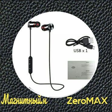 5,0 Bluetooth наушники спортивные шейные магнитные беспроводные