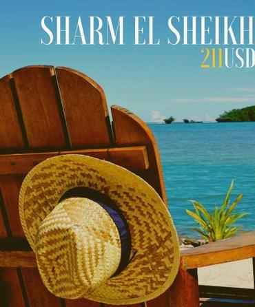 Bakı şəhərində Sharm Al Sheike qaynar tur