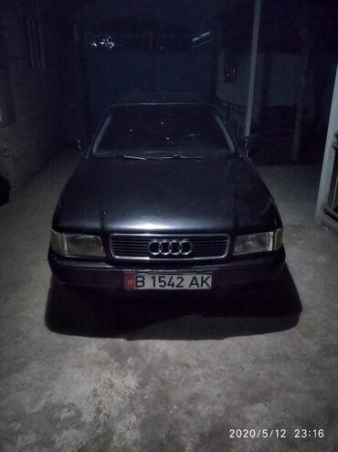 Audi в Кызыл-Кия: Audi 80 2 л. 1992