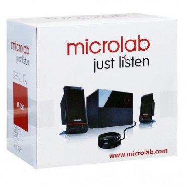 Колонки Microlab M-200 в Бишкек