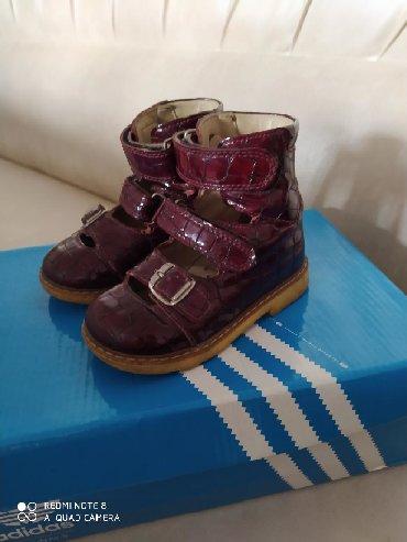 шредеры 22 в Кыргызстан: Обувь ортопедическая от плоскостопия размер 22 носила один раз