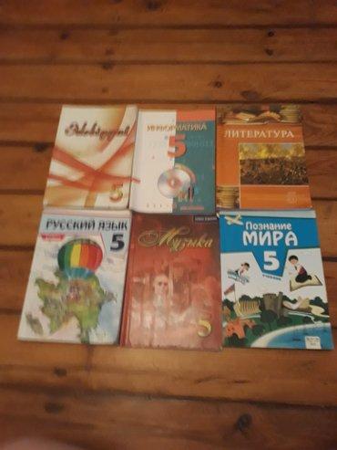 Bakı şəhərində Literaturadan başka hamsi satilir biri 4 manat