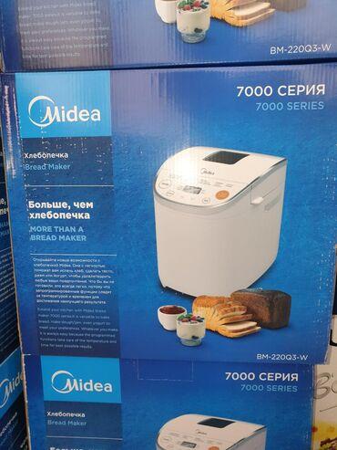 Хлебопечь Midea BM-220Q3-W 7000-Series  Больше чем хлебопечка Стильный