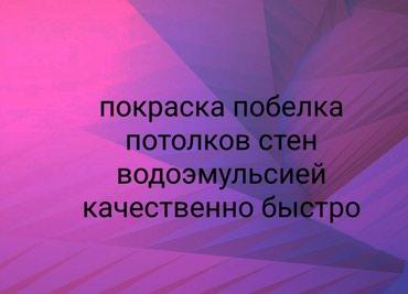 ad-image-51064225
