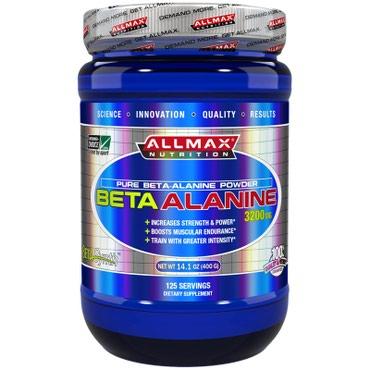 Бета-Аланин AllMax Nutrition 3200 mg . ( 400 g) в Бишкек