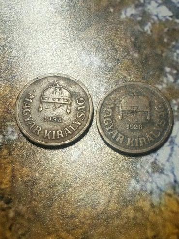 Sport i hobi | Kragujevac: Kovanice Mađarske 2 fillera 25din cena po kovanici