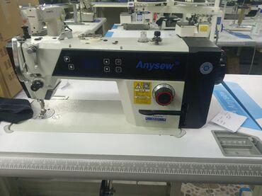 Электро швейная машинка - Кыргызстан: Швейные машинки