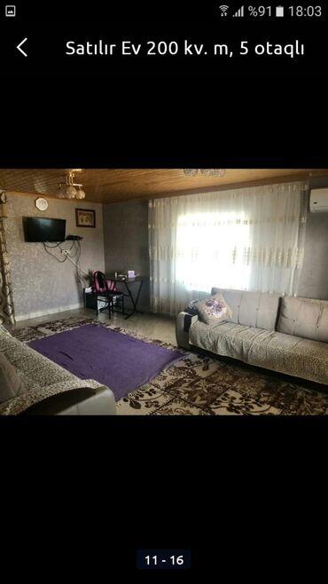 Недвижимость - Матраса: Продам Дом 200 кв. м, 5 комнат