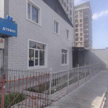 бишкек сдаю квартиру в Кыргызстан: Сдаю  Аламедин1 по салиева