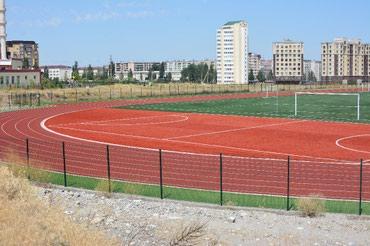 Спортивные площадки от Строй подряд в Бишкек
