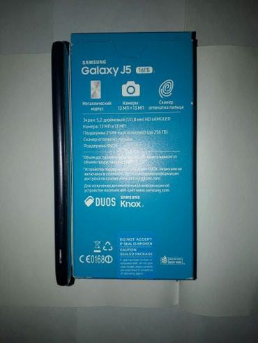 Samsung  в Ош