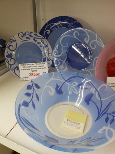 "luminarc francuzskoe steklo в Кыргызстан: Набор посуды ""Luminarc"" 19 предметовPcs Plenitude Blue"