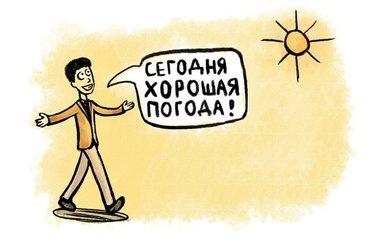 Bakı şəhərində Rus dili dersleri! Hem bazali hem bazasiz(0dan bawlayaraq) telebeler u