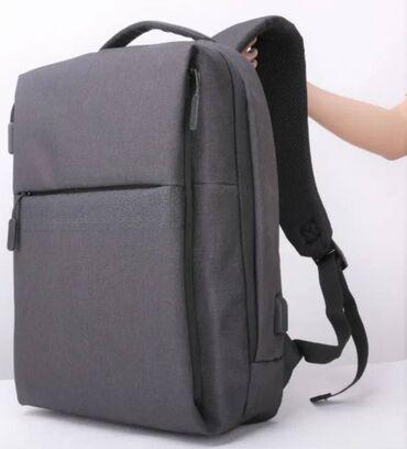рюкзаки бишкек in Кыргызстан   РЮКЗАКИ: Городской рюкзак Arctic Hunter 1701 БишкекПодходит для бизнеса, школы