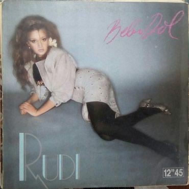 Bebi Dol Rudi lp Jugoton - Beograd