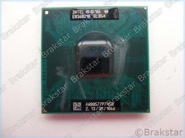 Процессор для  ноутбука Intel 2.13/3m/1066   в Душанбе