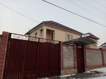 дом фаберлик в Кыргызстан: Продам Дом 61 кв. м, 4 комнаты