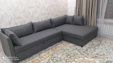 диван др в Кыргызстан: Диван / мягкая мебель /   Срочно продаю диван 🛋,   Диван очень мягкий