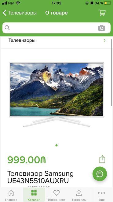 telvizorlar - Azərbaycan: Samsung 43 dioqanal  100/110 ekran  Led Smart tv  4 K ultra Hd Wifi  c
