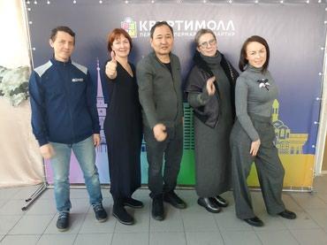 Курсы английского языка по авторскому в Бишкек