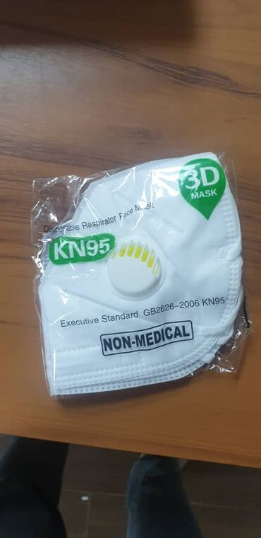 KN95 Европа в наличии 30 сом