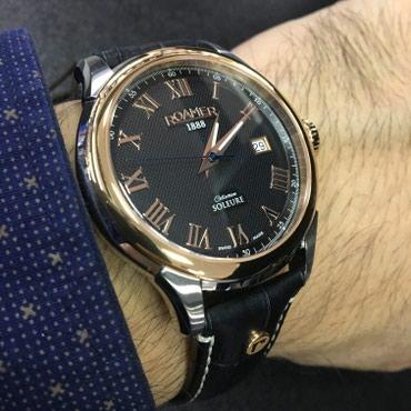 Мужские Черные Классические Наручные часы Roamer в Бишкек