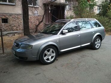 Audi A6 Allroad Quattro 2.5 л. 2001 | 230000 км