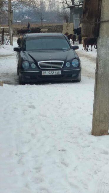 Mercedes-Benz в Кыргызстан: Mercedes-Benz E-Class 2.6 л. 2002 | 280000 км