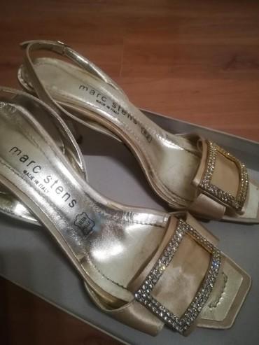 Italijanske sandale od ripsa Jednom nosene Velicina 36 - Kraljevo
