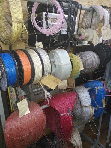 Провода для применения в в Бишкек