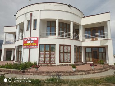 Имеются 2-3-4-5 местные номера. Дом в Бишкек