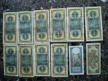 Χαρτονομίσματα από την Τράπεζα της Ελλάδος, 10 τεμάχια των 5000 δρχ -