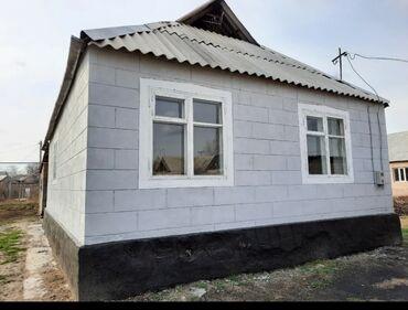 Недвижимость - Маевка: 70 кв. м, 3 комнаты, Сарай, Забор, огорожен
