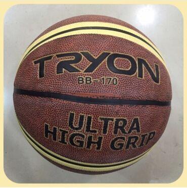 Toplar - Azərbaycan: Basketboll topu Tryon turk istehsalidir keyfiyetlidir üz hisessi