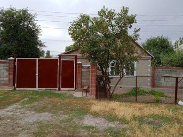 Недвижимость - Студенческое: 57 кв. м 4 комнаты, Сарай, Подвал, погреб, Забор, огорожен