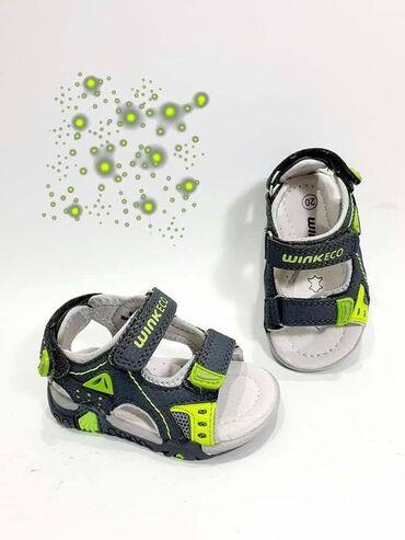Razne sandalice cene pitati