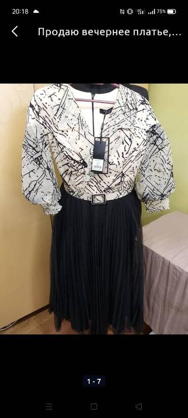платья вечерние in Кыргызстан | МАТЕРИНСКИЕ ПЛАТЫ: Продаю вечернее платье производство Турция,размер 38-40. Новое