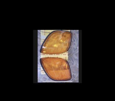 mercedes benz l в Кыргызстан: Продаю поворотники на w140 BoschL/R обе стороны состояние идеальное