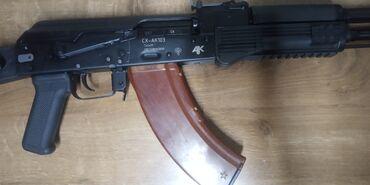 Охота и рыбалка - Кыргызстан: Светошумовое АК-103. комплект. Магазин, патроны. Торг при встрече.Для