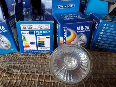 SIJALICE halogene, MR-16 35 W halogen bulb, Vivalux, 7 komada. - Novi Sad