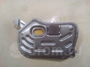 ПРОДАЮ фильтр на вариатор Honda Hr-v новый в упак. (оригинал) в Бишкек