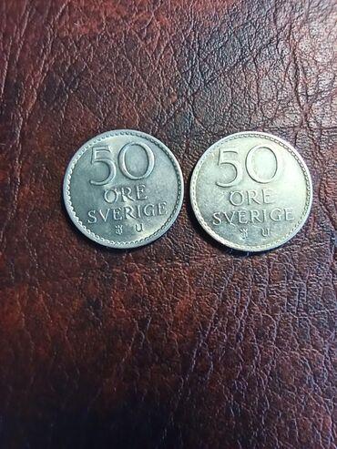 Kovanica 50 ore Švedska 30din cena po kovanici