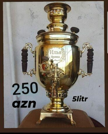 865 elan | SAMOVARLAR: Sovet dövrünün Qədimi od samovarı/ *5 Lt* ‼️Qiymət : *250 azn.*